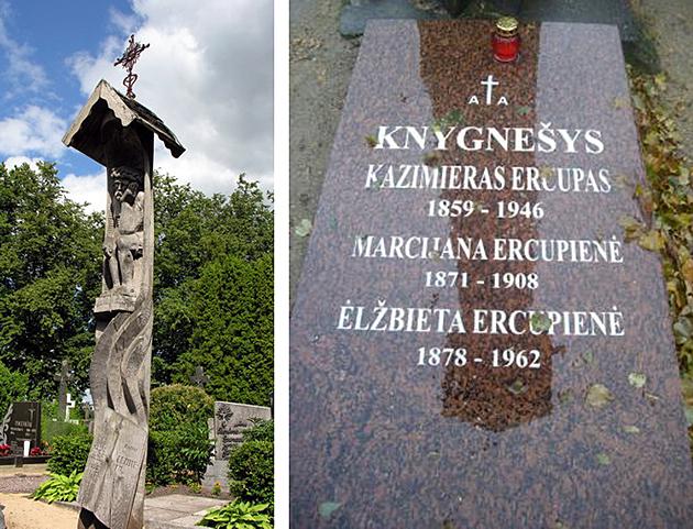 K.Ercupas1.MKE_.2009-07-05_resize-copy.jpg