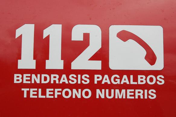 112-LU8X1640-copy-2.jpg